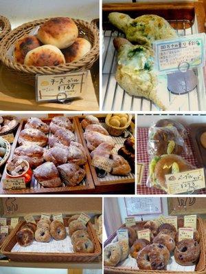 Bread3_3