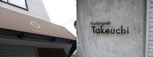 takeuchishop